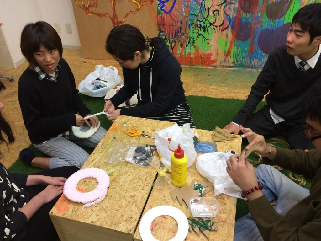 f:id:beans_mame-niwa:20161213143801j:plain