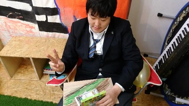 f:id:beans_mame-niwa:20170126191003j:image