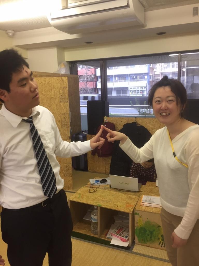 f:id:beans_mame-niwa:20170309090749j:plain