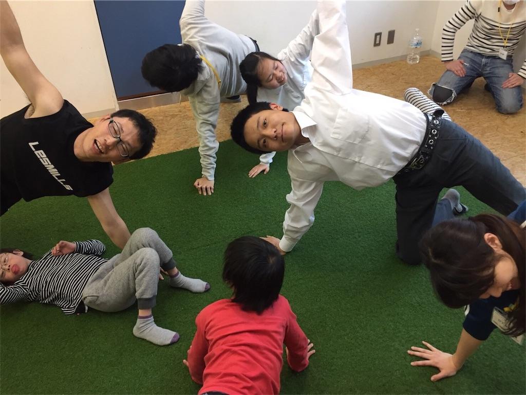 f:id:beans_mame-niwa:20170316213638j:image