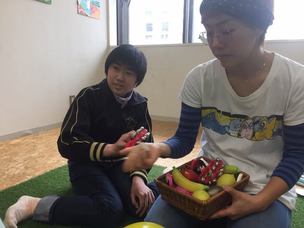 f:id:beans_mame-niwa:20170422235425j:plain