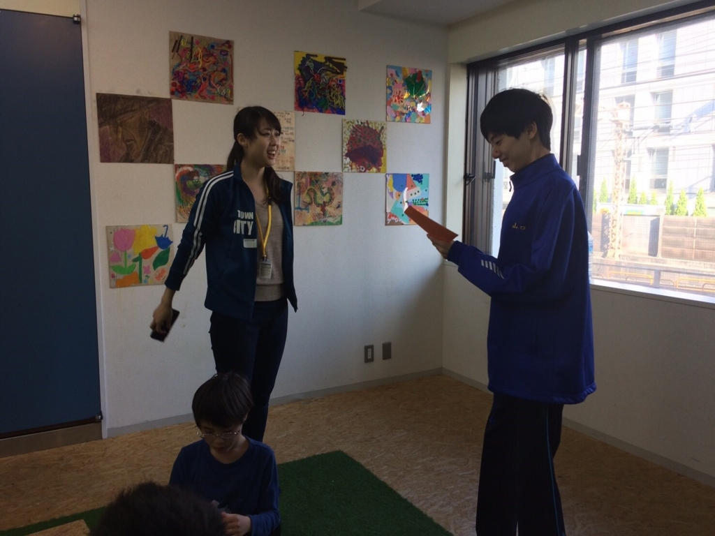 f:id:beans_mame-niwa:20170429092016j:plain