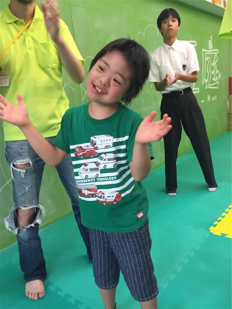 f:id:beans_mame-niwa:20170719092733j:image