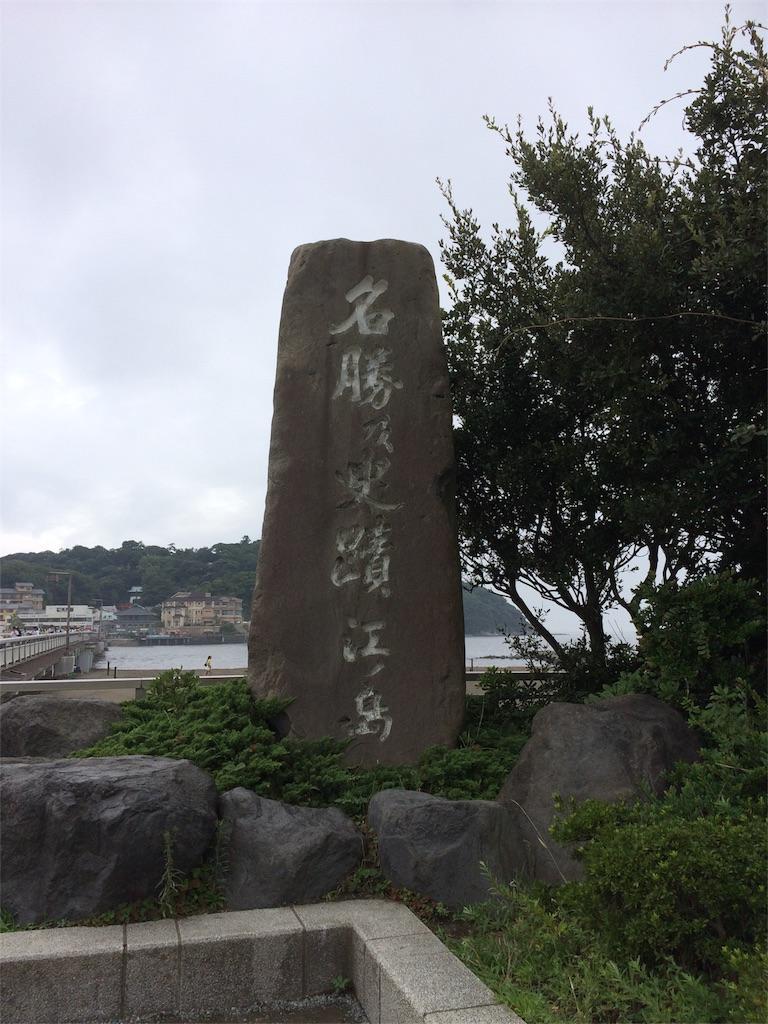 f:id:beans_mame-niwa:20170821205328j:image