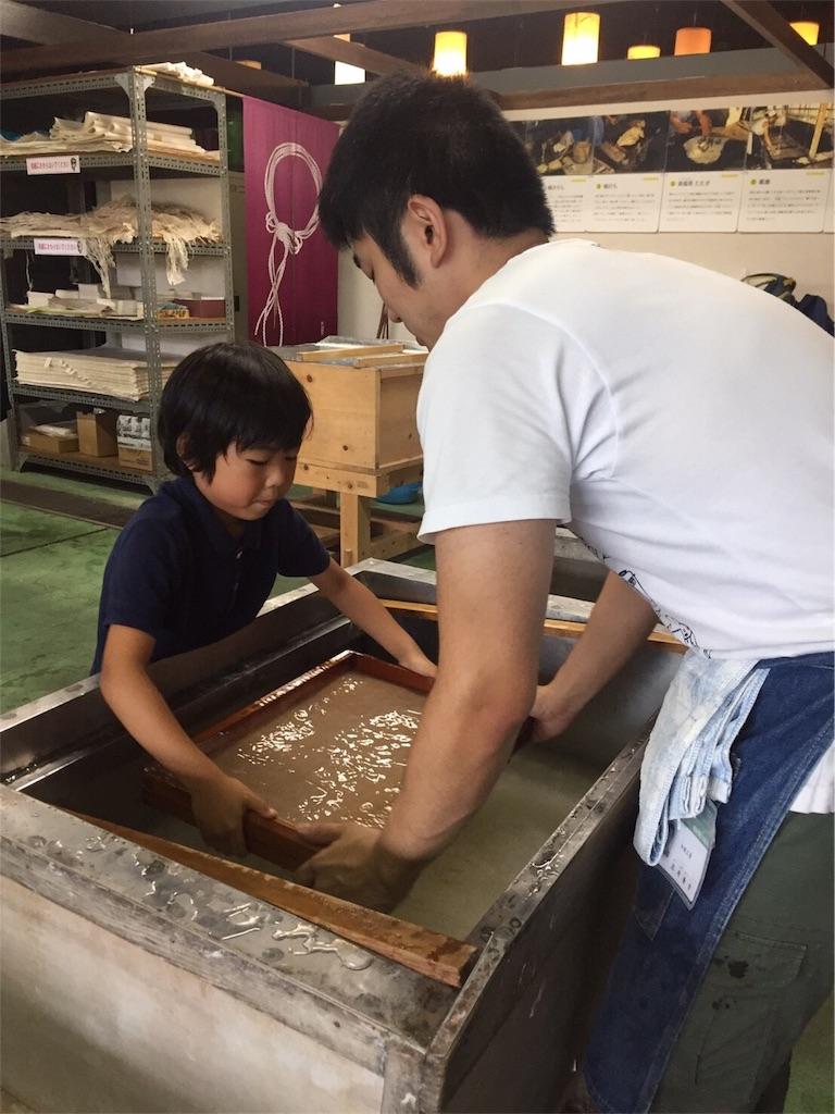 f:id:beans_mame-niwa:20170913080158j:image