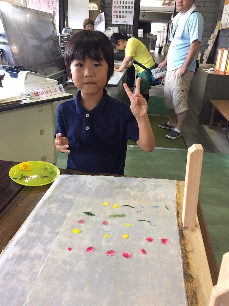 f:id:beans_mame-niwa:20170913080407j:image