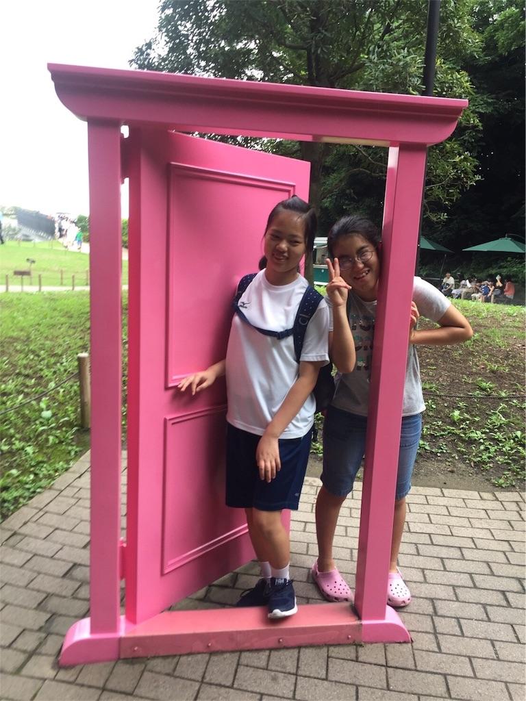 f:id:beans_mame-niwa:20170914231323j:image