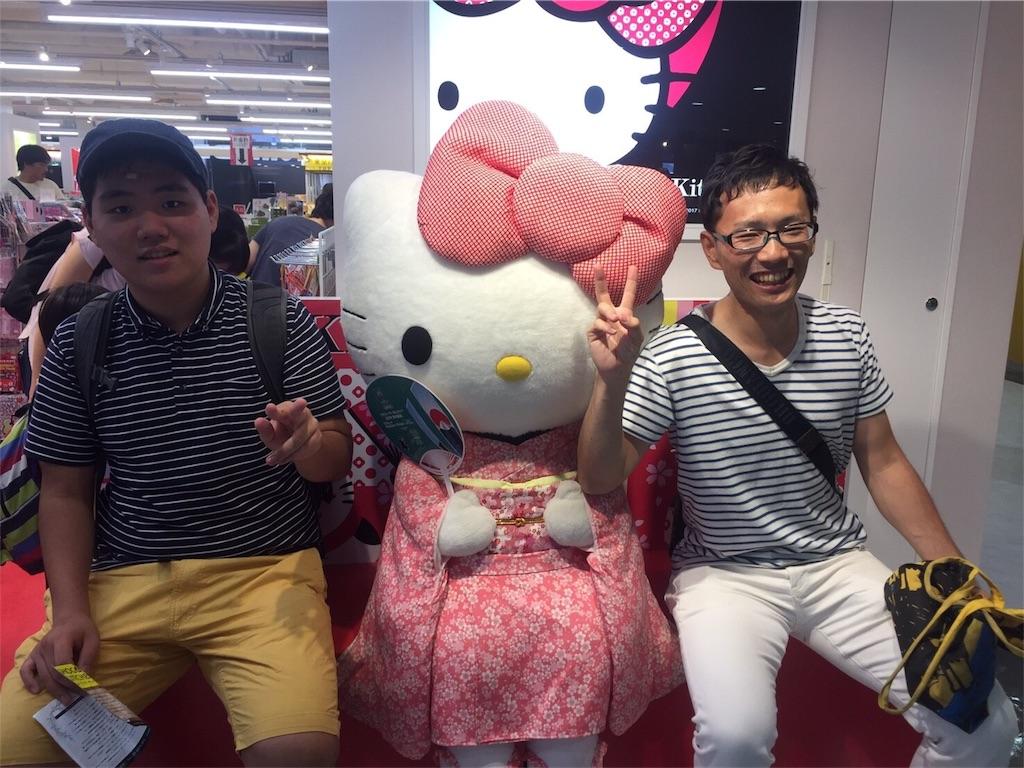 f:id:beans_mame-niwa:20170915000454j:image