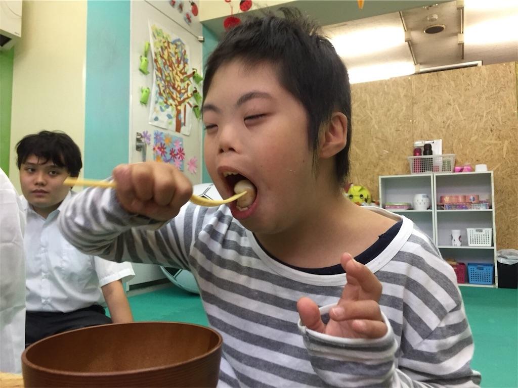 f:id:beans_mame-niwa:20171005091238j:image