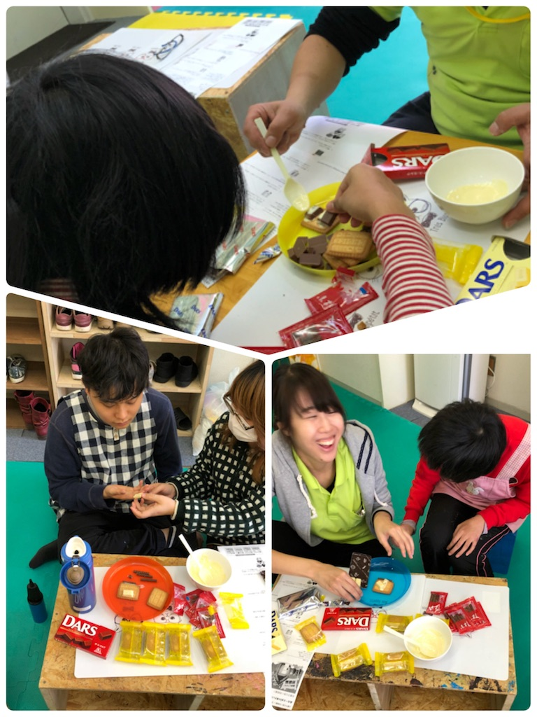 f:id:beans_mame-niwa:20171209155056j:image