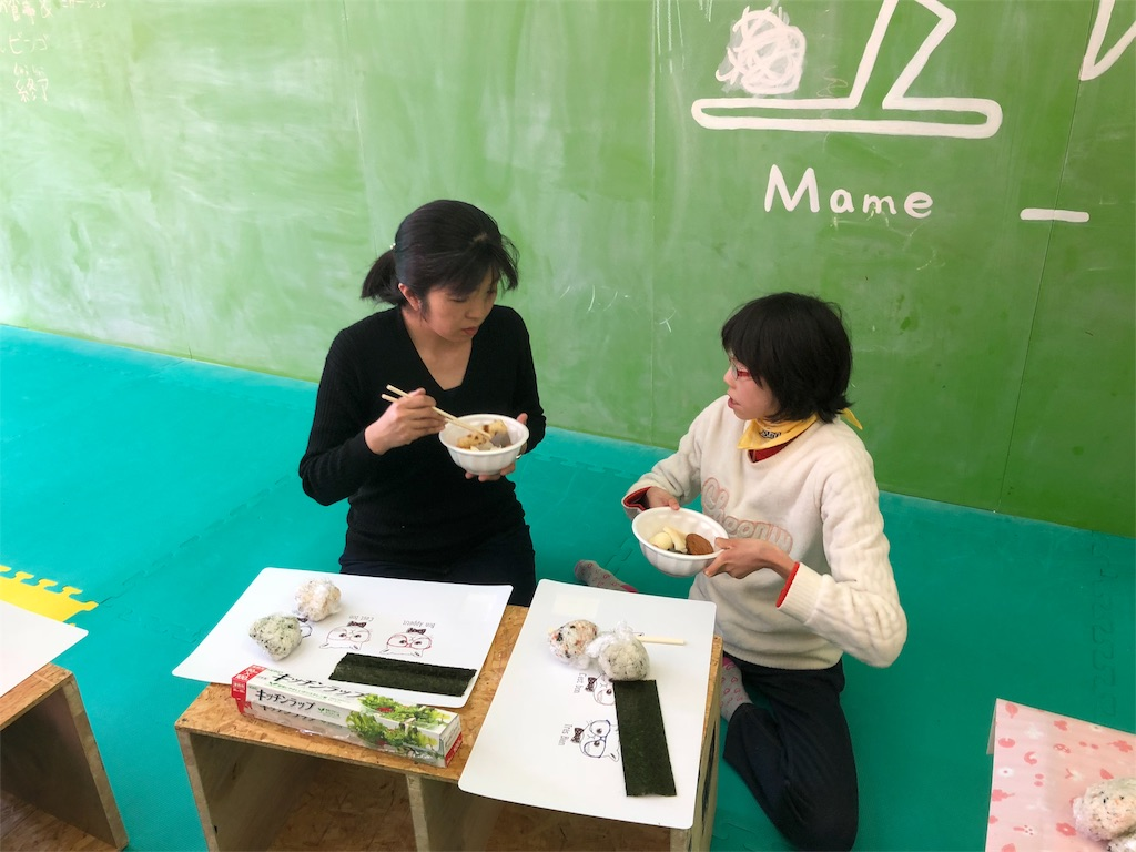f:id:beans_mame-niwa:20171229153729j:image