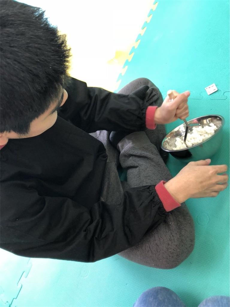 f:id:beans_mame-niwa:20180108210745j:image