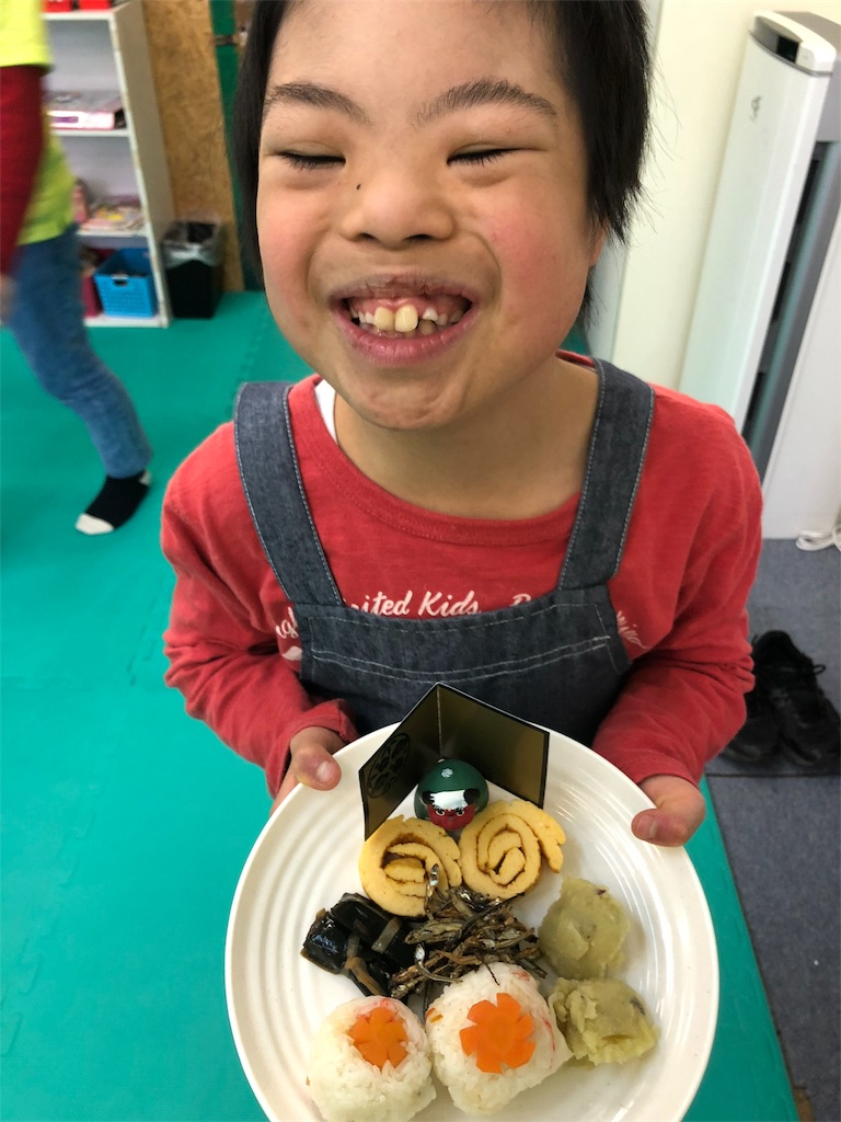 f:id:beans_mame-niwa:20180108211750j:image