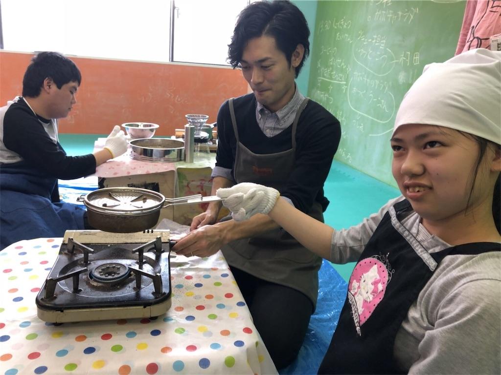 f:id:beans_mame-niwa:20180329021320j:image