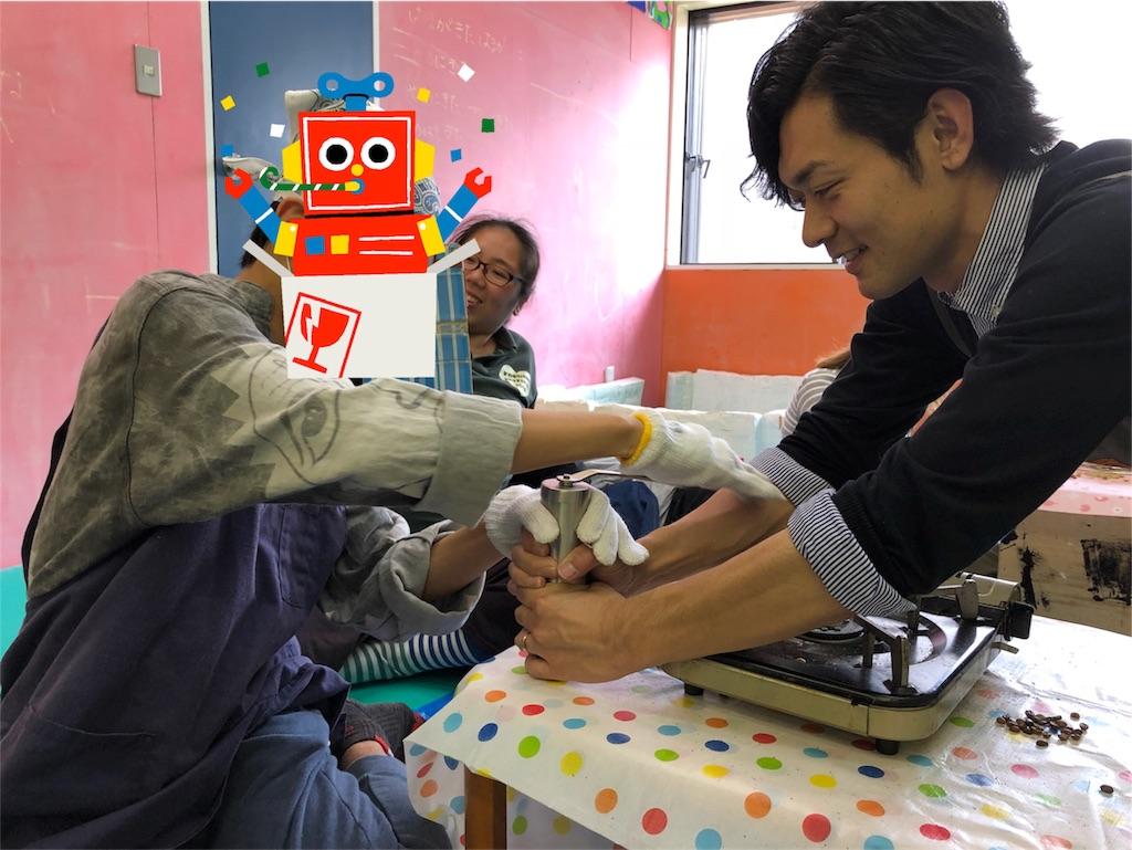 f:id:beans_mame-niwa:20180330221116j:image