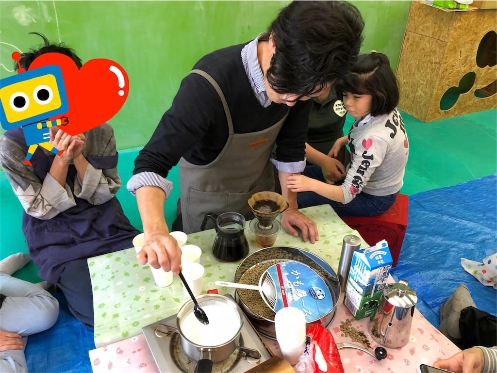 f:id:beans_mame-niwa:20180330221741j:image