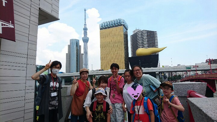 f:id:beans_mame-niwa:20180803154538j:plain