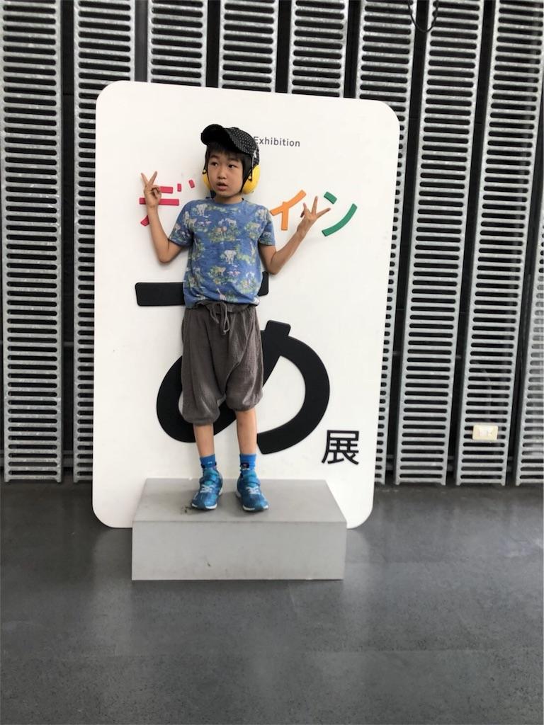 f:id:beans_mame-niwa:20180906032155j:image