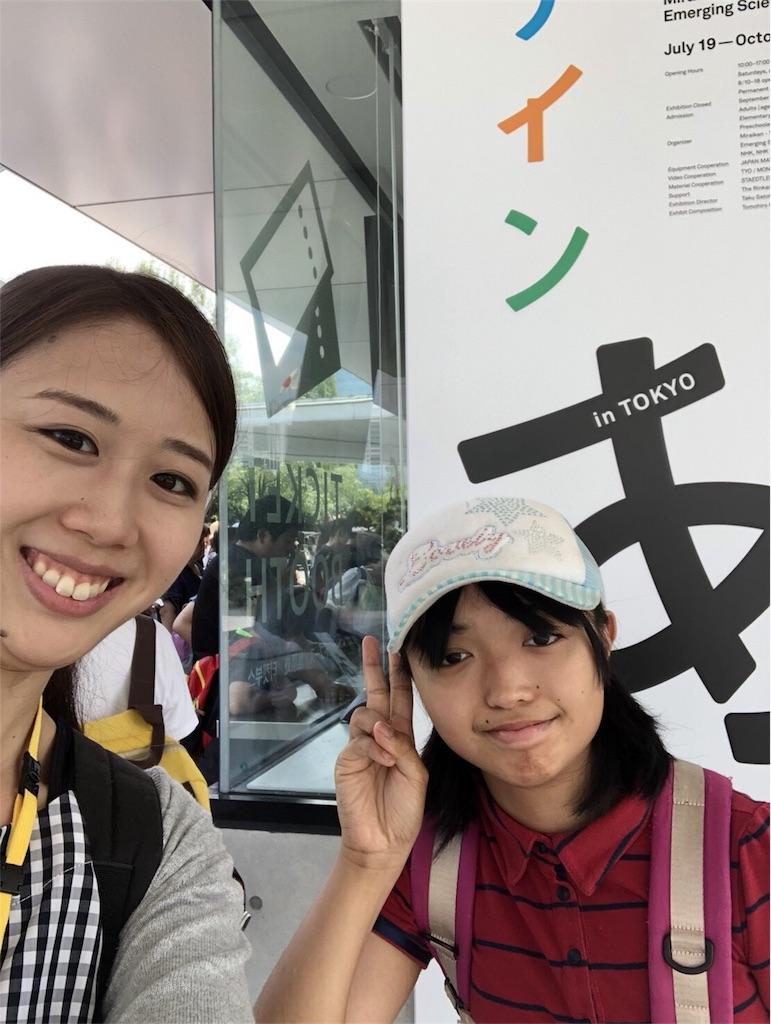 f:id:beans_mame-niwa:20180906032231j:image