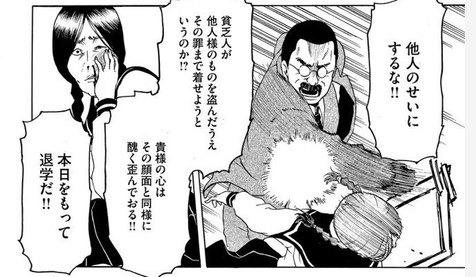 f:id:bearpond:20180602210209j:plain