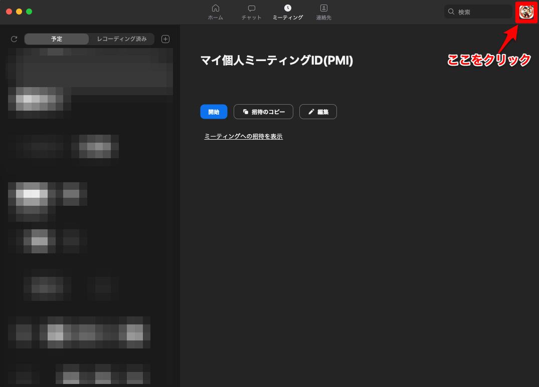 f:id:beatboxlab:20210412154325p:plain