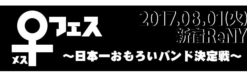 f:id:beatiidx300:20170812010857p:plain