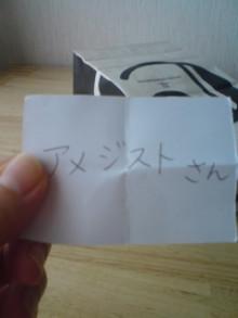 chusen10.jpg