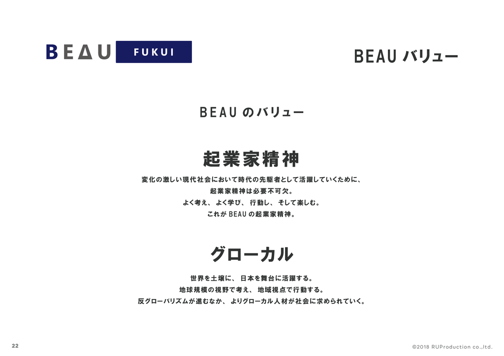 f:id:beaubyru:20190107000517p:plain