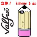 20151006132553