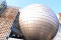 プラネタリウム@名古屋市科学館