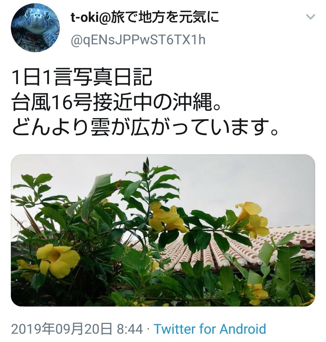 f:id:beautifuldreaman:20190920224259j:plain