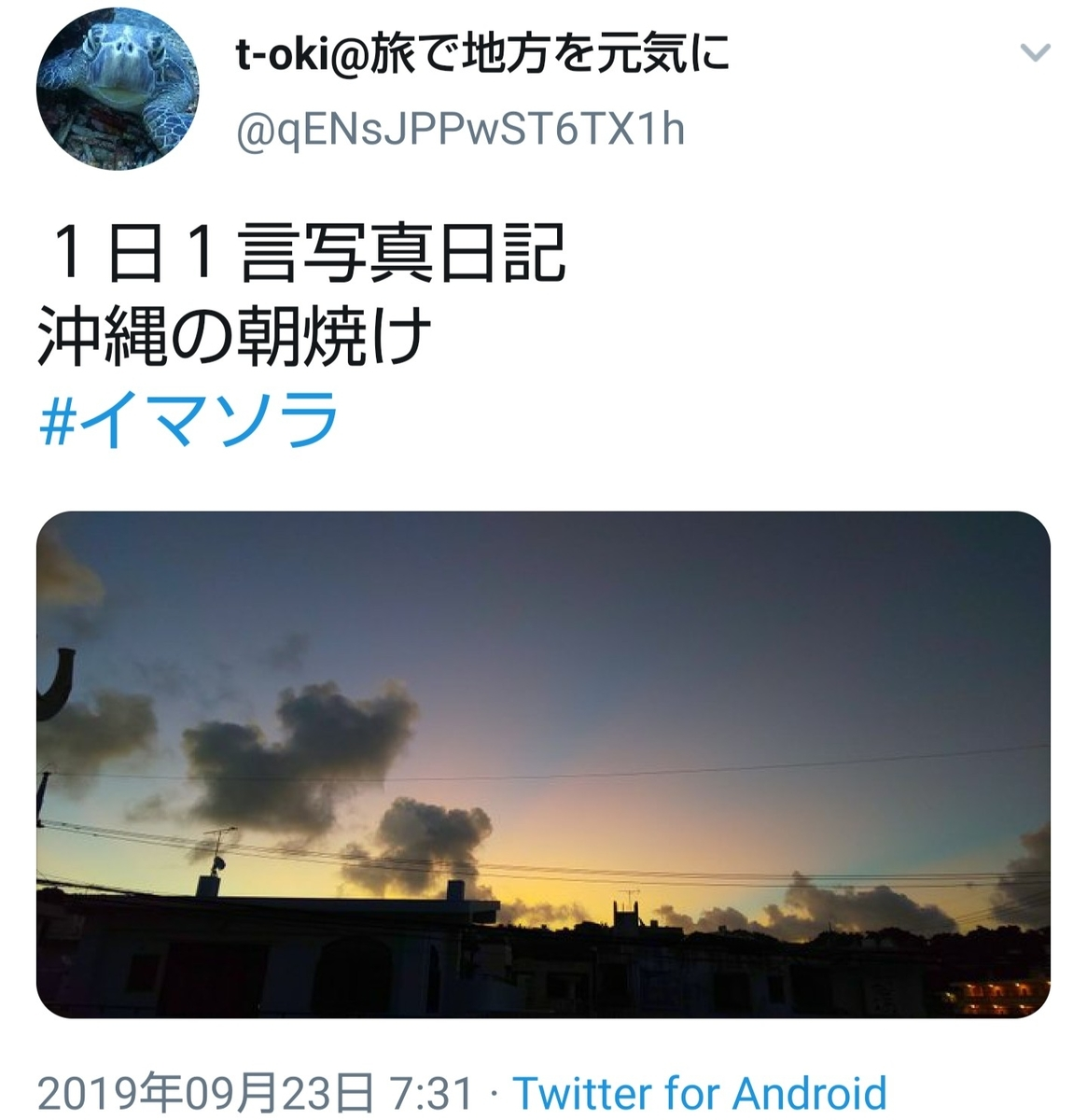 f:id:beautifuldreaman:20190923205144j:plain