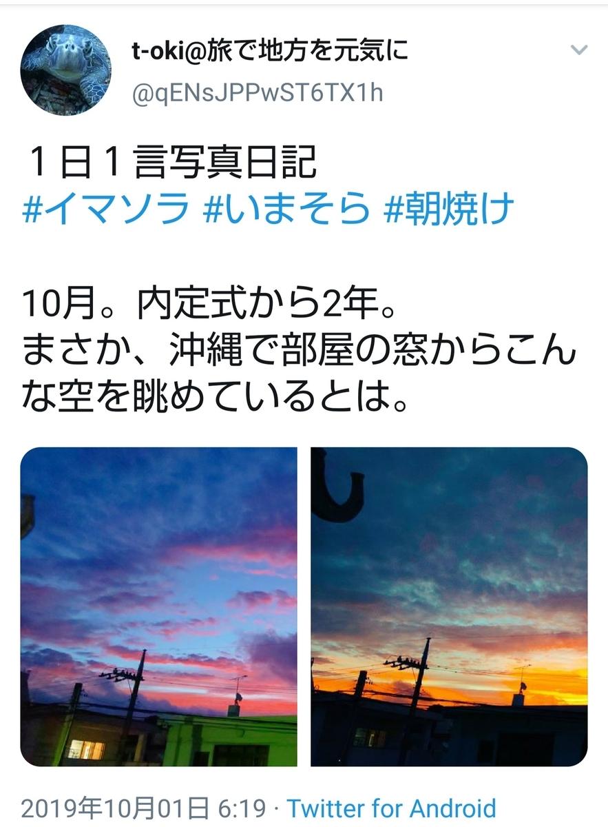 f:id:beautifuldreaman:20191001204523j:plain