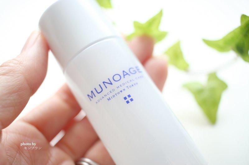 ミューノアージュ化粧水の口コミ