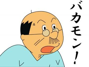 『サザエさん』磯野波平役の声優・永井一郎さん死去