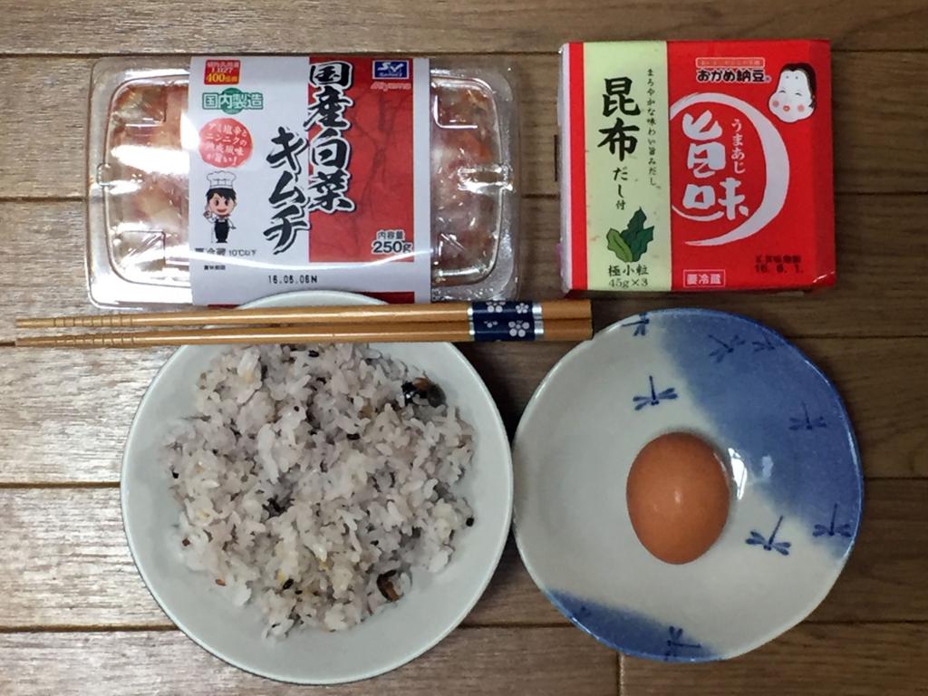 卵・ご飯・納豆・キムチの健康食事