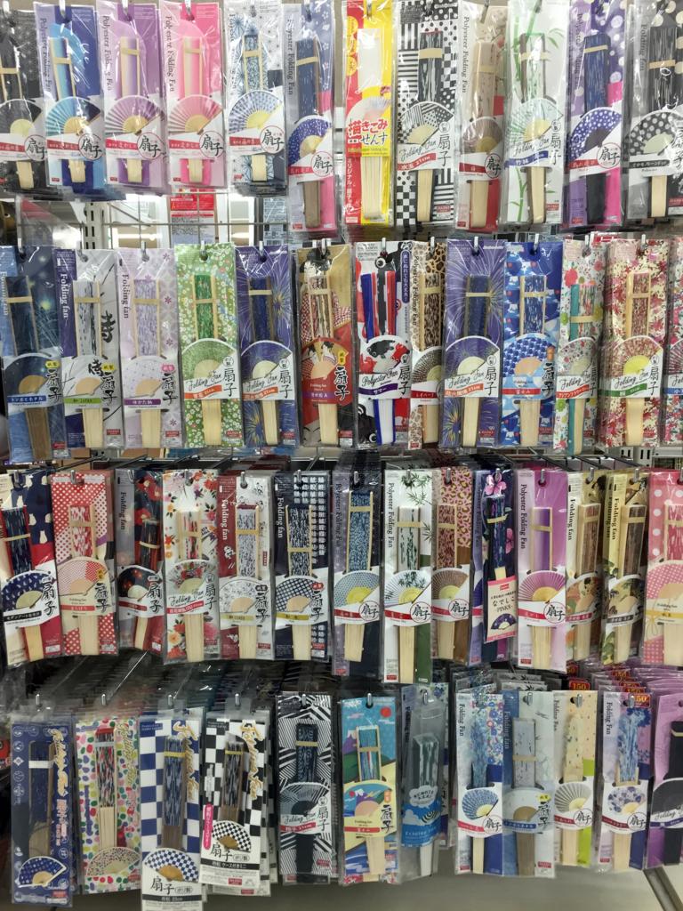 日本人なら一本は欲しい!和の心あふれるセンスの良い扇子が目白押し!
