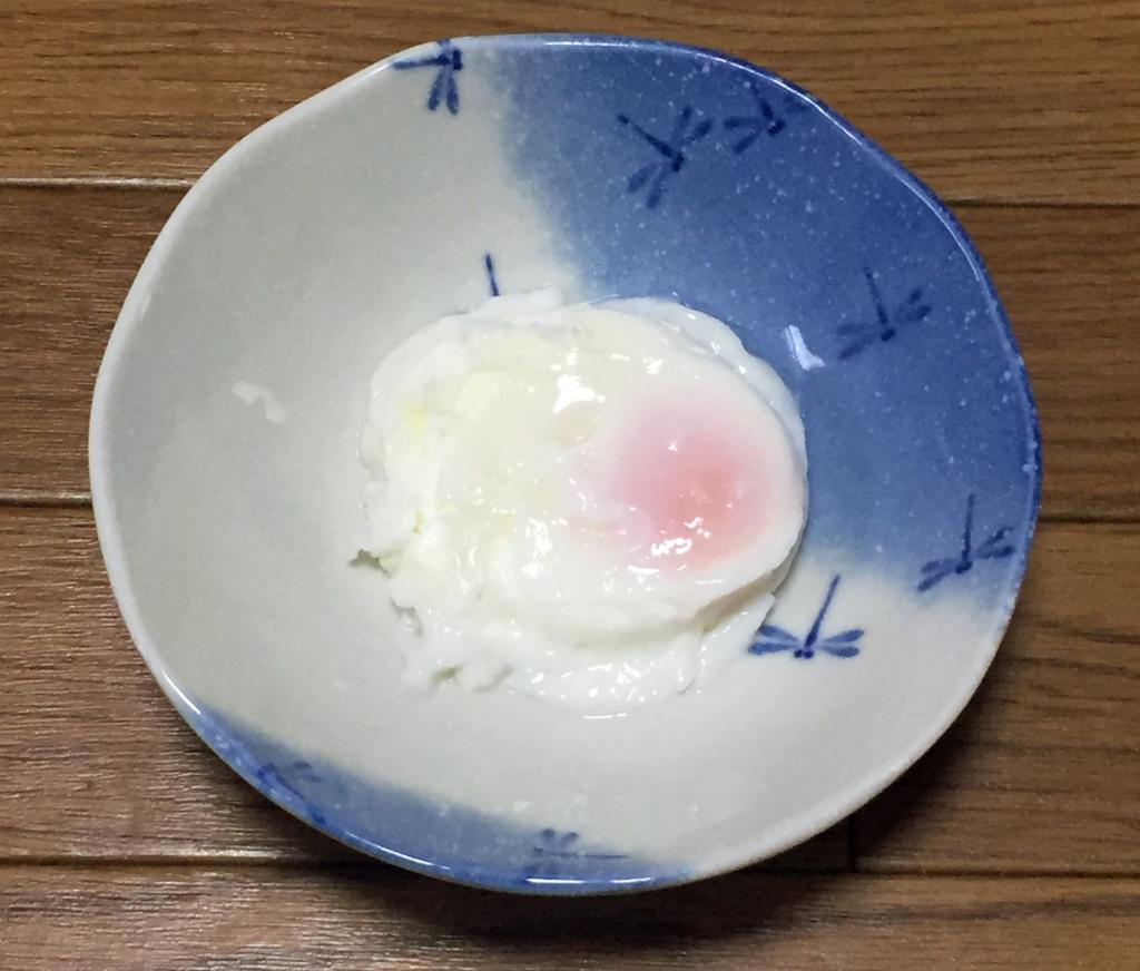 半熟玉子(半熟卵)