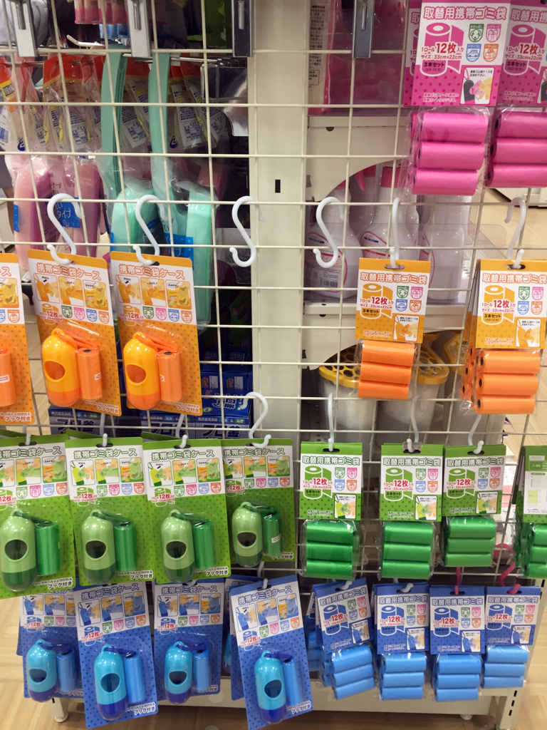 100円ショップの携帯用ゴミ袋&ケース