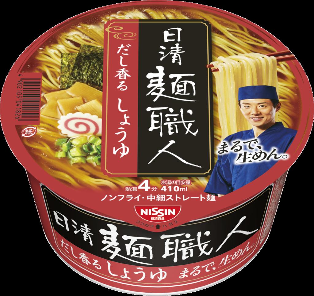 日清麺職人 しょうゆ