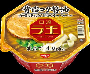 日清食品 ラ王 背脂コク醤油