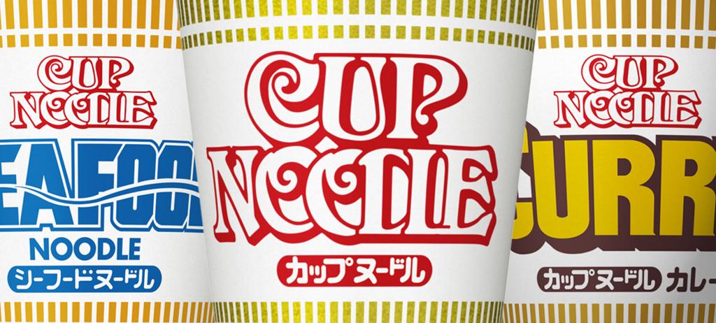 日清食品 カップヌードルシリーズ