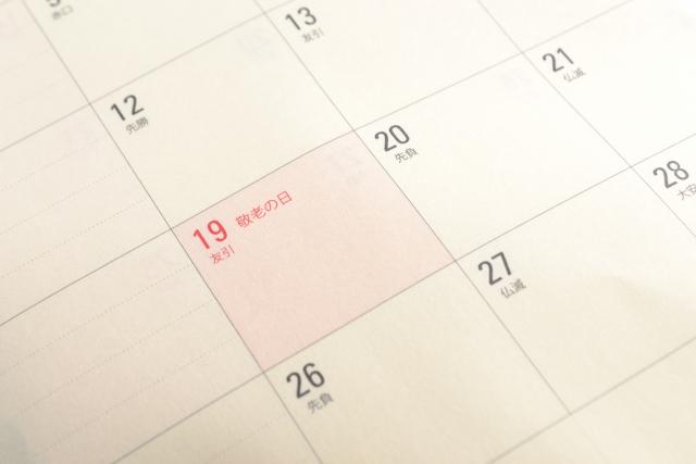 友引カレンダー