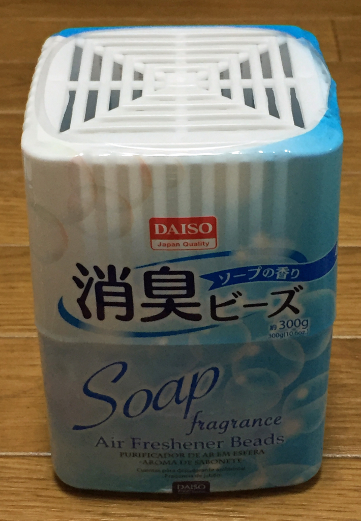 大手メーカー商品を超えろ!トイレの消臭・芳香剤はダブルパワーで徹底消臭!