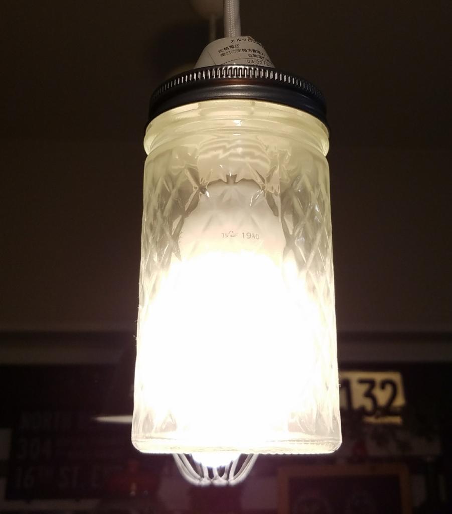 百均のガラス瓶でお洒落なペンダントライトを作ろう!