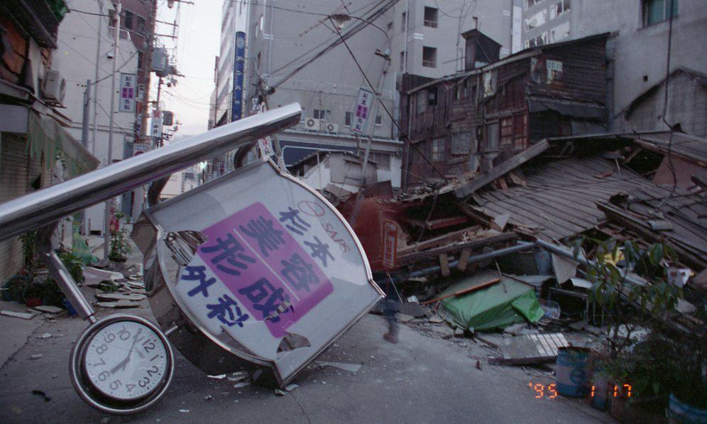 1995年1月17日 阪神淡路大震災 地震 火災