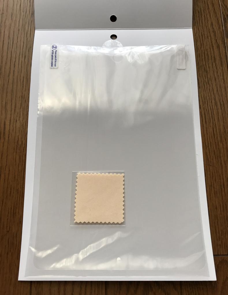 スマホの液晶画面保護フィルム