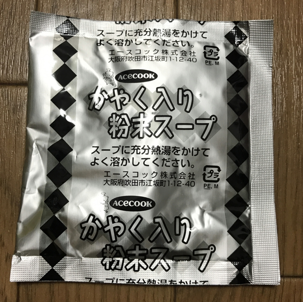 博多ラーメン・長浜ラーメン
