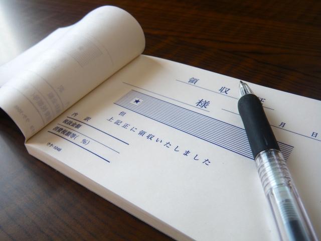 北海道の葬儀 香典に領収書