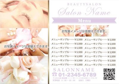おしゃれチラシ,サロンチラシ,可愛いメニュー表,サロンデザインポスター